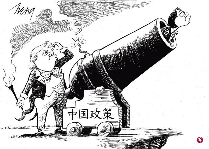 Cartoon20161226.jpg